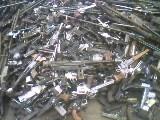 Comienza el plan de entrega voluntaria y anónima de armas de fuego
