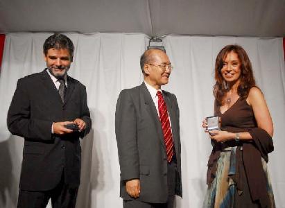 Cristina Fernández y Filmus reciben medallas de la Unesco