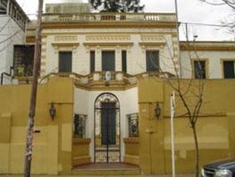 El Colegio Nacional de San Isidro festeja sus 90 años