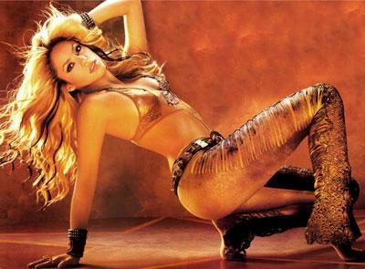 Shakira anuncio donaciones por 200 millones