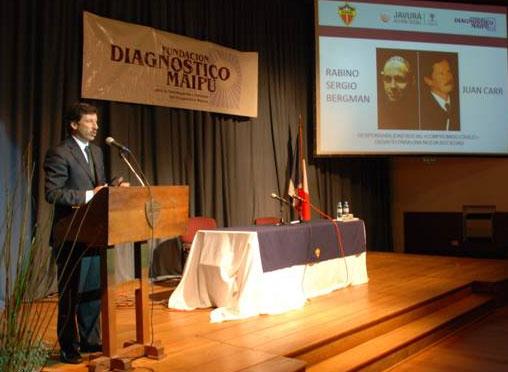 """El intendente de San Isidro, doctor Gustavo Posse, participó del """"Ciclo de conferencias de interés general"""" organizadas por la Fundación Diagnóstico Maipú y el Grupo Educativo Marín, con la participación de reconocidos expositores."""
