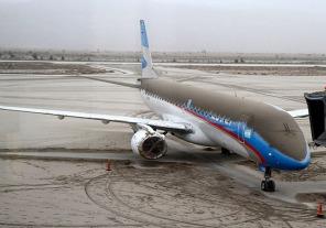 Aerolíneas y Lan suspenden vuelos por cenizas en el espacio aéreo