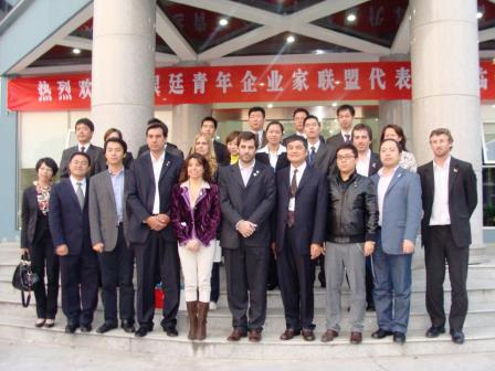 Jóvenes empresarios de la provincia en misión comercial a China