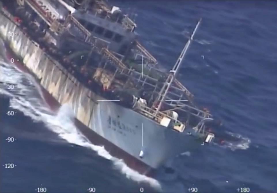 Prefectura hundió a un buque Chino que pescaba dentro de la zona económica exclusiva