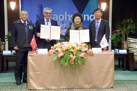 Titulo: Tigre firmó un acuerdo de cooperación con Kaohsiung, la segunda ciudad de Taiwán