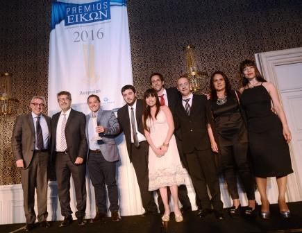 Tigre recibió el premio Eikon a la mejor comunicación de gobierno