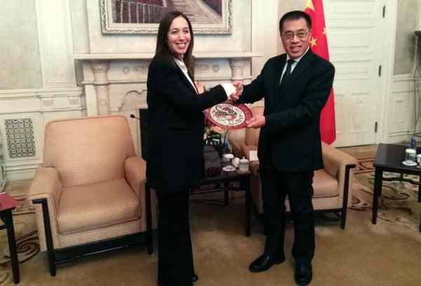 La gobernadora Vidal se reunió con el Vicepresidente de la conferencia consultiva política del pueblo chino.