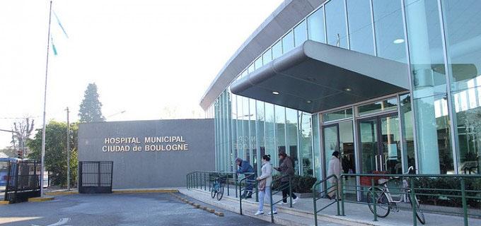 San Isidro será sede de la X jornada anual sobre Sida