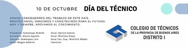 El Colegio de Técnicos avanza con su nueva sede en Tigre